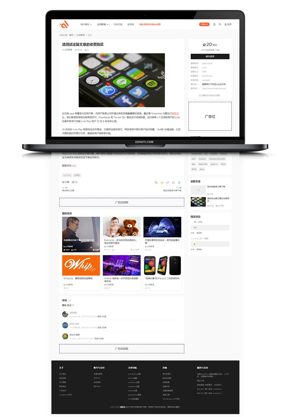 Modown V2.0 资源素材图片付费下载WordPress主题模板开心版赠送Erphpdown配套插件-找主题源码