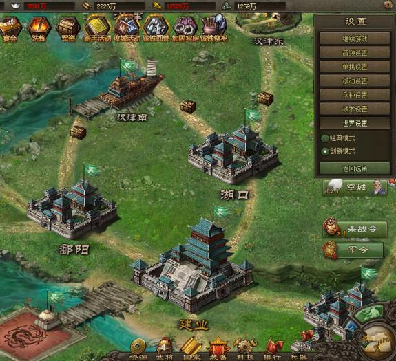 攻城掠地MRGJZServer一键服务端网页游戏源码-找主题源码