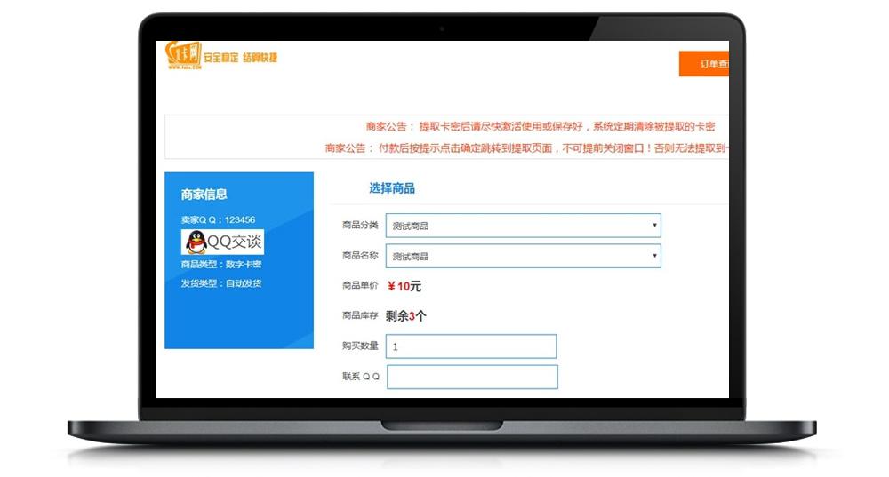 阿洋8.0自动发卡平台源代码 易支付接口+码支付接口(彻底开源系统)-找主题源码