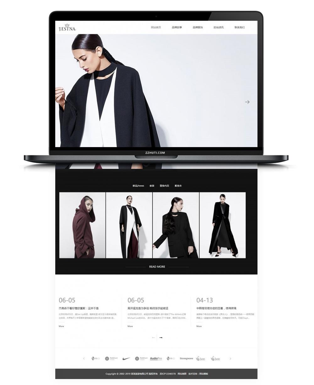 HTML5响应式品牌女装服装时装设计类网站织梦模板(自适应手机版)-找主题源码