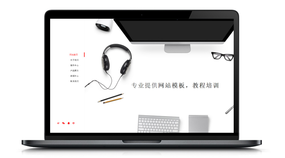 dedecms企业整站高端响应式个人工作室dedecms模板(自适应)-找主题源码