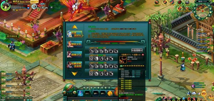 网页游戏问仙一键服务端+飞升+轮回+超变态+架设教程+GM命令+物品代码-找主题源码