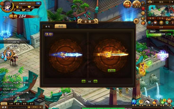 网页游戏萌将三国虚拟机完整服务端带教程小白专享超简单简单架设-找主题源码