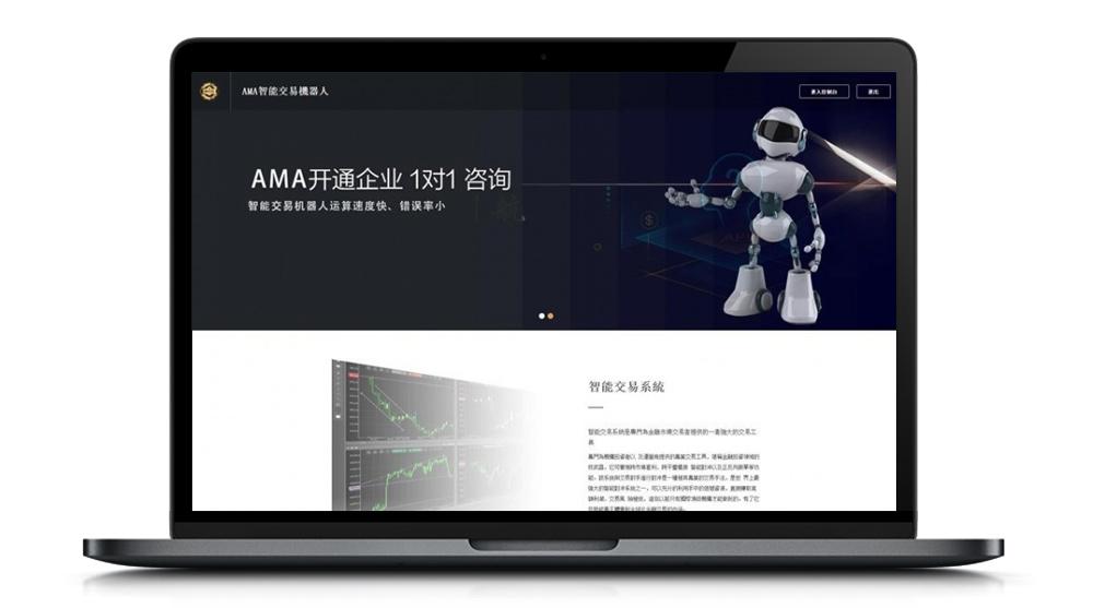 最新消息AMA智能交易智能机器人源代码 带安裝表明-找主题源码