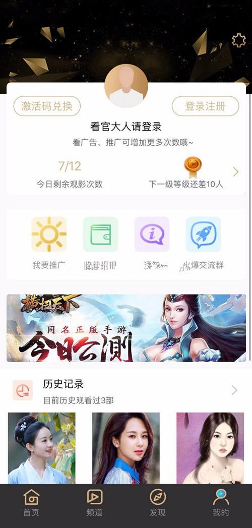 黄瓜视频app原生源码 lulube视频香蕉视频盒子lutube安卓苹果源码-找主题源码