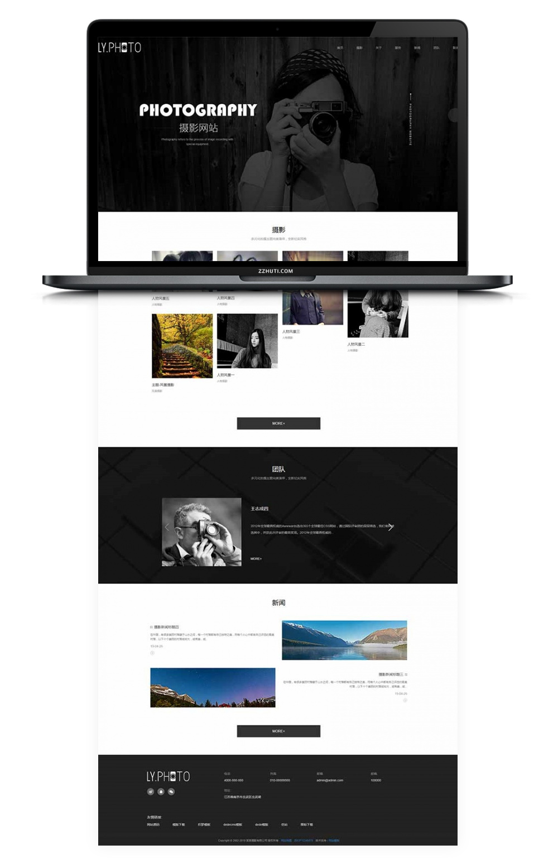 HTML5响应式个人写真风景摄影类网站织梦模板(自适应手机版)-找主题源码