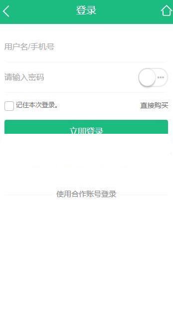 微商城系统源码 可封装成app+安装教程-找主题源码