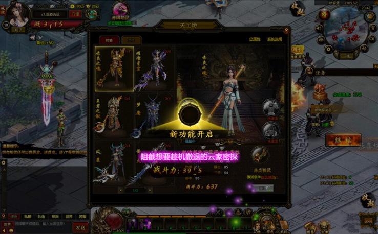 网页游戏九天星辰决一键镜像服务端带架设修改教程 / 配套工具、网站-找主题源码