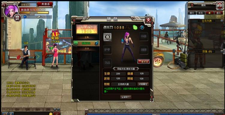 网页游戏武斗现代都市(漫威英雄)一鍵服务器端+GM小工具+视頻搭建实例教程-找主题源码
