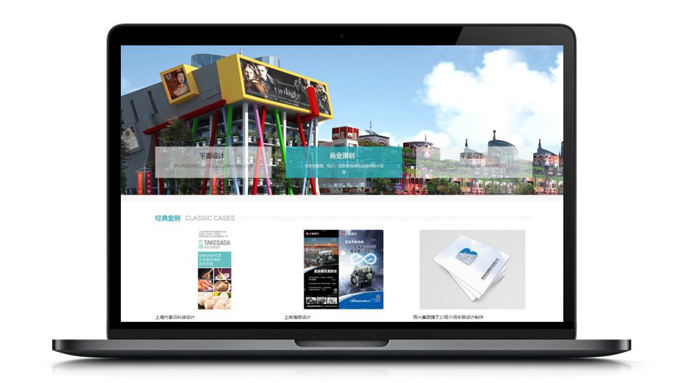 dedecms商业策划广告装修设计公司类网站织梦企业整站模板-找主题源码