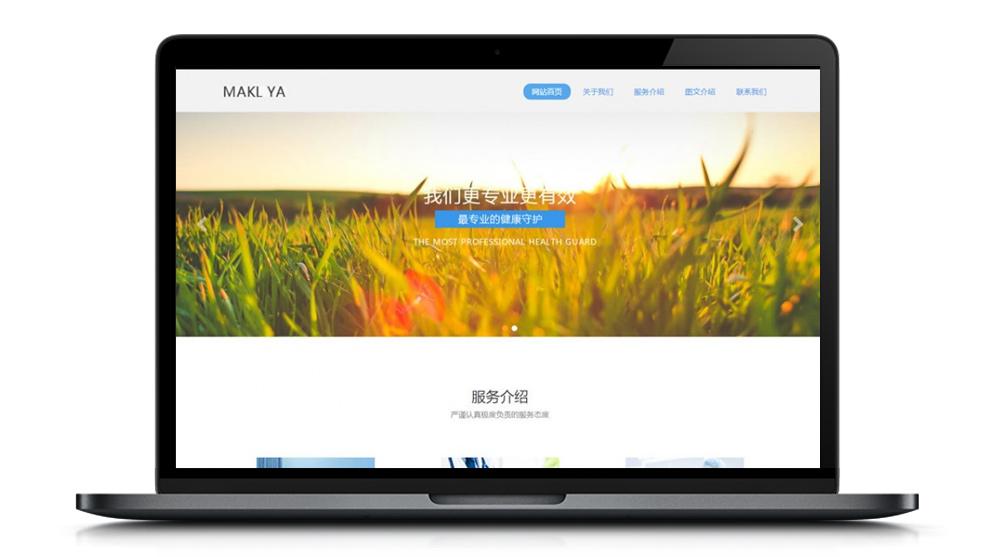 织梦响应式医疗机构类网站模板(自适应手机版)-蓝汇源码