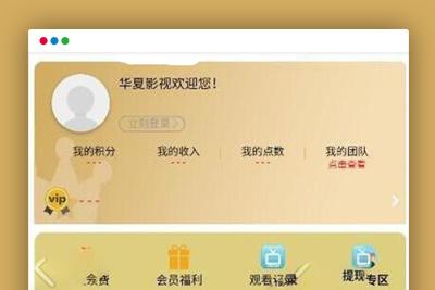 网站程序千月蓝月影视app+详细文档安装说明 影视+直播+小说+修复支付接口-蓝汇源码