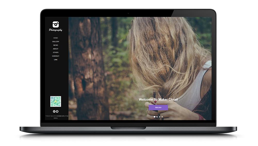 dedecms响应式户外景色摄影类网站织梦模板(HTML5自适应手机端)-找主题源码
