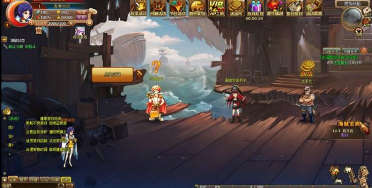 网页游戏热血海贼王一键服务端带架设教程与充值-找主题源码