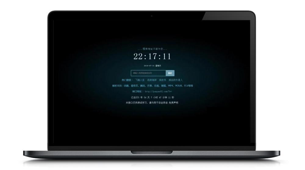 新XyPlayer4.0源手机端无弹出窗口广告视频二次解析vip电影-找主题源码