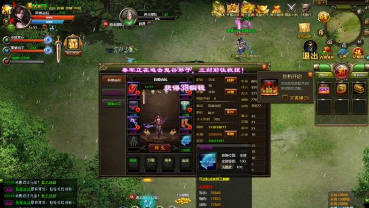 网页游戏王朝霸业服务端一键启动教程加GM配套工具-找主题源码