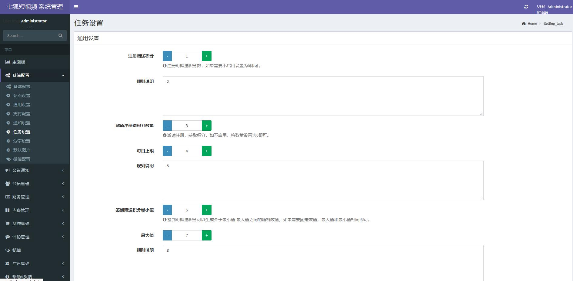 仿抖音短视频自媒体系统五合一源码包含小程序 APP 自适应网页源码-找主题源码