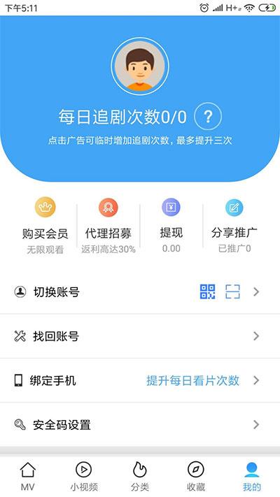高仿青瓜视频黄瓜视频APP双端原生源码 安卓Android Stodio 苹果:os开发框架-蓝汇源码