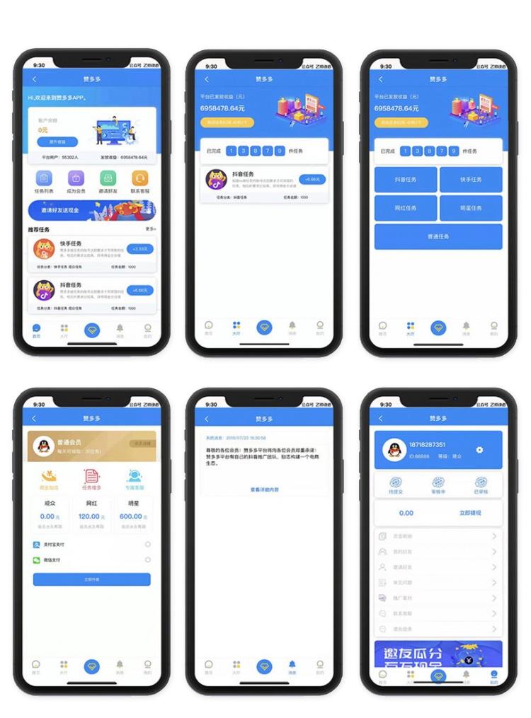 新UI页面Thinkphp霸屏天下手机微信抖音视频快手视频侧重点赞赚钱平台源代码-找主题源码