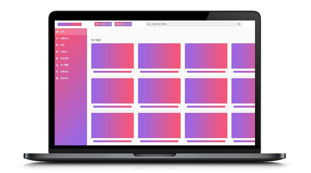 粉色侧边栏苹果CMSV10x站模板自适应手机版-找主题源码