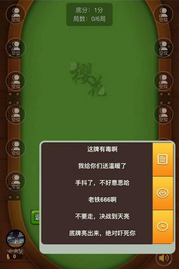 日本的樱花掌趣H5类游戏详细源代码 最新消息日本的樱花掌趣源码下载-找主题源码