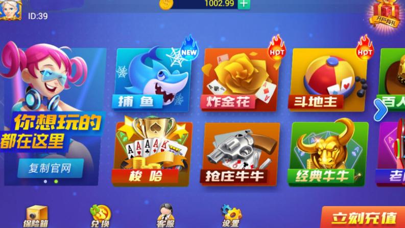 九州娱乐游戏源码下载 九州娱乐源码下载 支持二开源代码无加密无授权-找主题源码