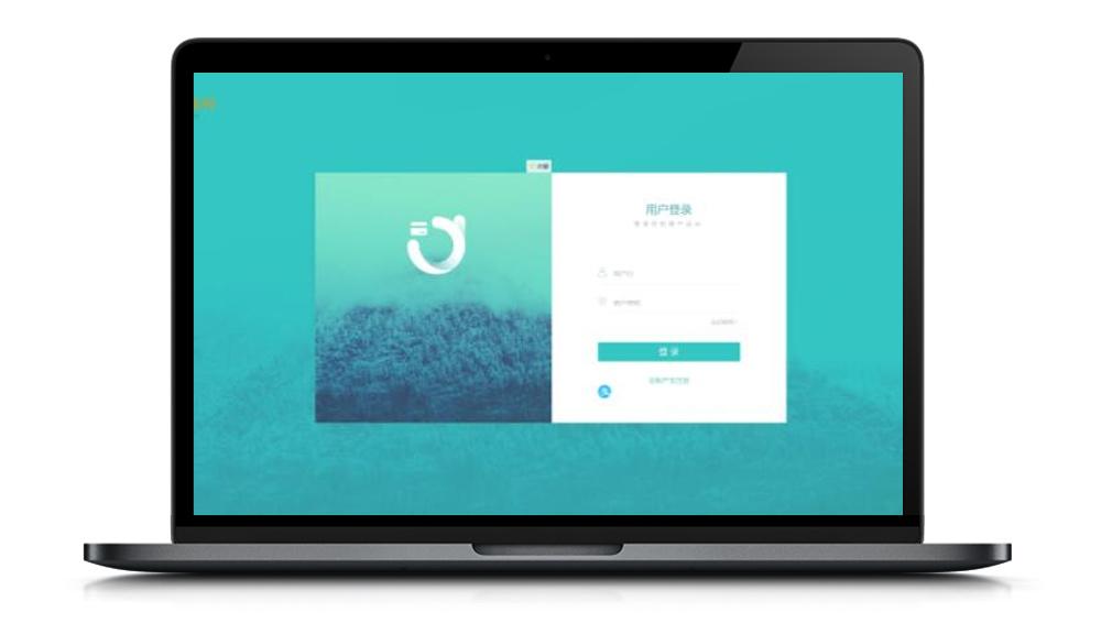 新版本蓝酷享云第三方第四方支付系统平台网站源代码-找主题源码