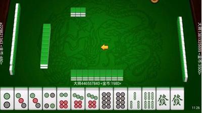 懒子卡五星类游戏,源代码內容包括:服务器端,iOS、苹果客户端-找主题源码