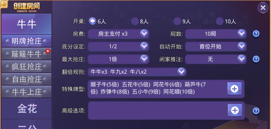 最新终极版牛大吉,含注册机除去服务器端远程控制木马病毒带充值-找主题源码