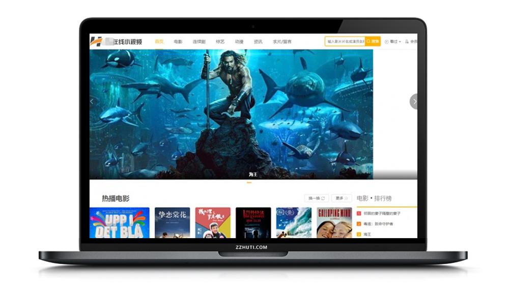 简洁黄色苹果CMSV10x站模板自适应手机版-找主题源码