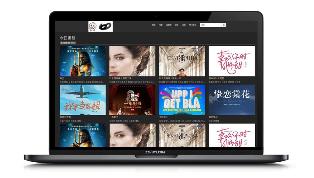 大气黑色苹果CMSV10x站模板自适应PC手机端H5整站模版-找主题源码