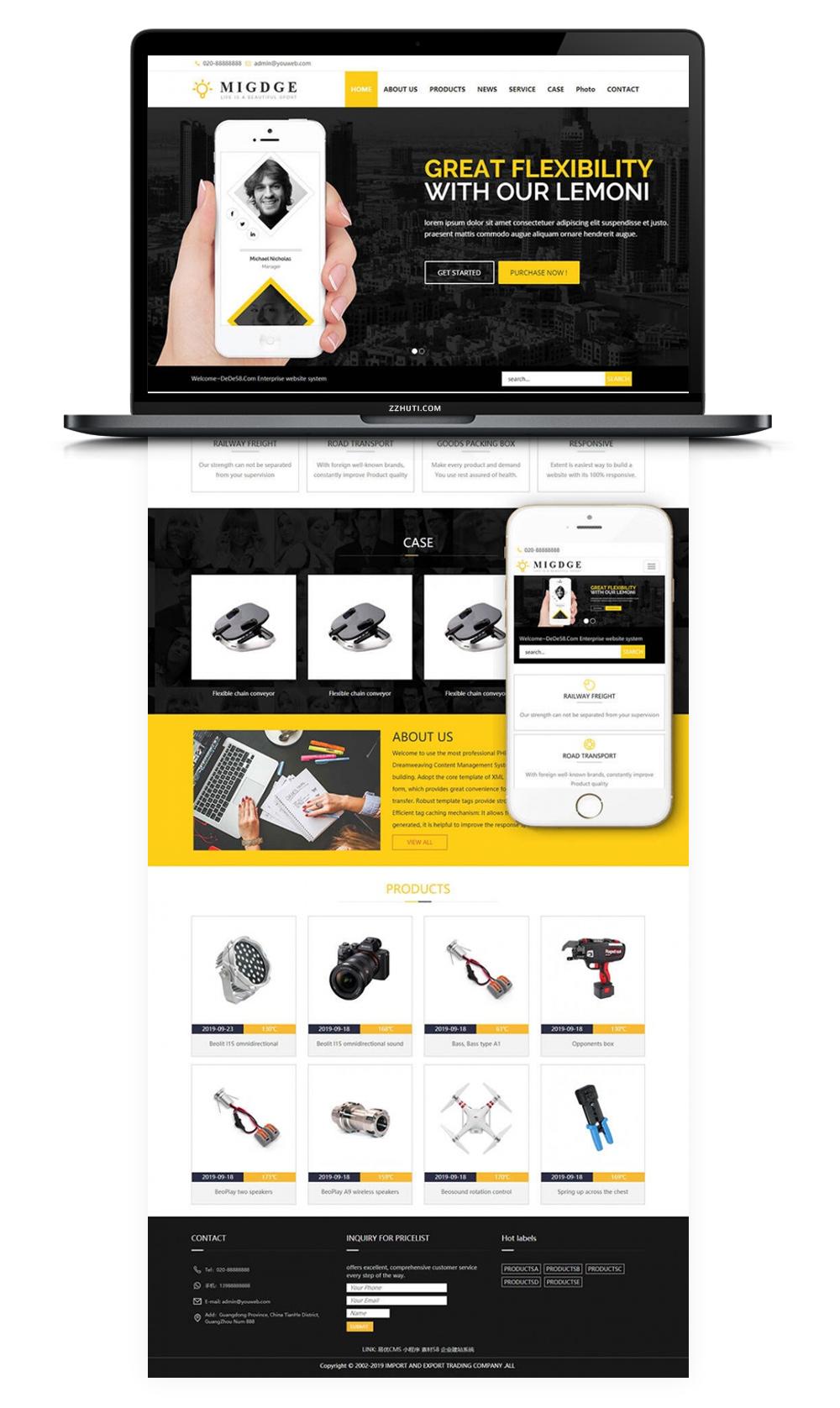 织梦dedecms响应式五金电器出口外贸公司英文网站模板(自适应手机移动端)-蓝汇源码