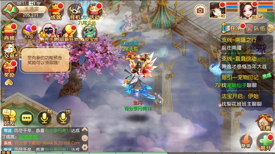 梦幻诛仙丹青版回合制手游  一键服务端 带小白架设教程-找主题源码