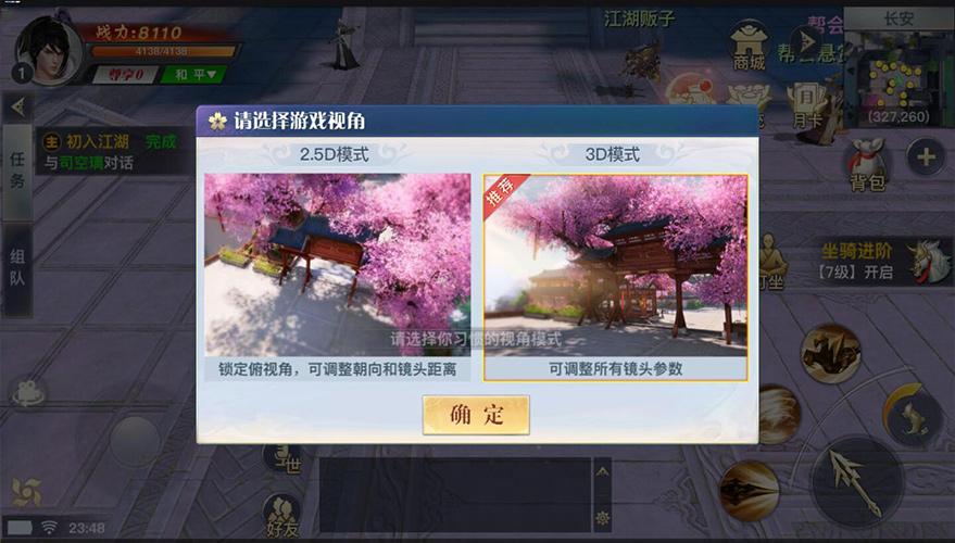 龙武手游虚拟机镜像一键服务端带GM功能与小白搭建教程-找主题源码