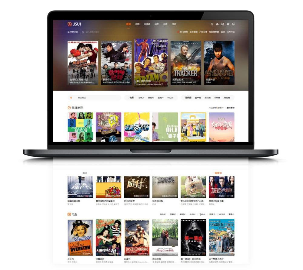 【苹果CMS V10】高端在线影视系统网站源码 自适应手机 [附小白安装教程]-找主题源码