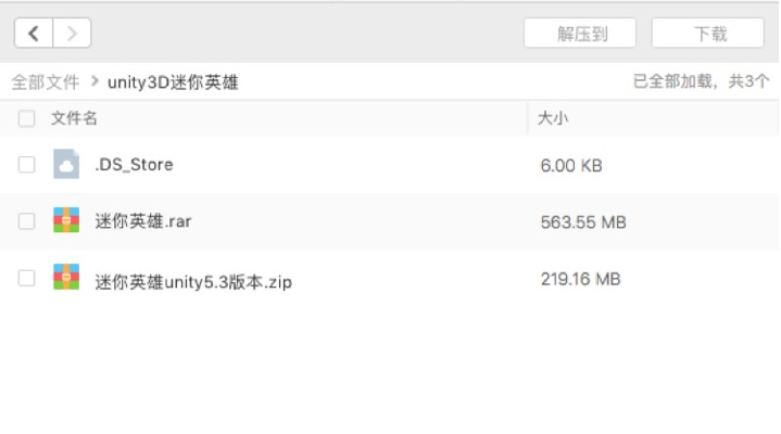 【射击手游】unity3D僵尸射击游戏手游源码苹果安卓双端完整游戏源码-找主题源码