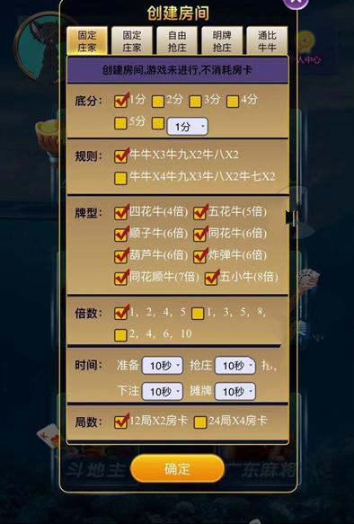 【拉米大厅】H5拉米大厅游戏源码 全新UI高仿正版 后台带控制[小白搭建教程]-找主题源码
