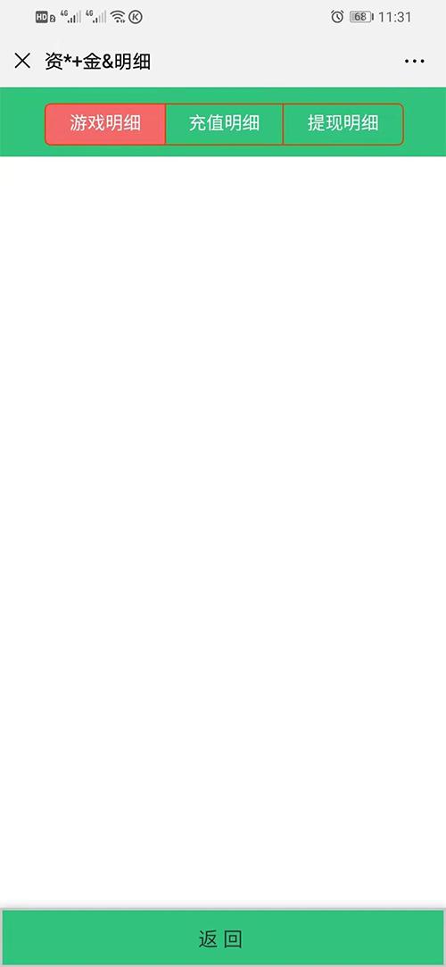 【支付源码】魔狐娱乐尾数夺宝带完美对接第三方支付[附四套前端UI模板]-找主题源码