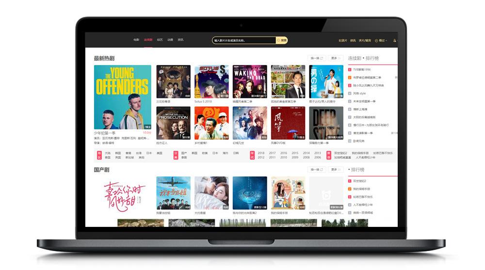 【苹果CMS模板】电影 影视 影院自适应网站模板[带手机端]-蓝汇源码