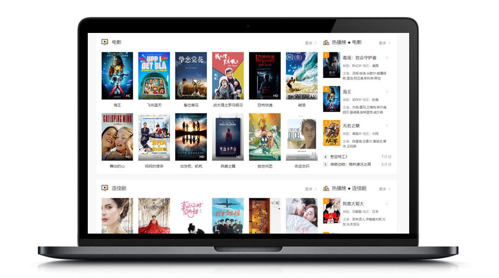 【苹果CMS模板】高仿八点影视电影响应式网站模板[自适应手机]-蓝汇源码