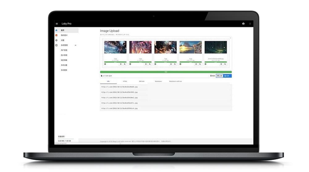 【Lsky Pro】兰空图床支持本地、阿里云OSS、腾讯云COS、七牛云、又拍云多种储存方式[Thinkphp内核]-找主题源码