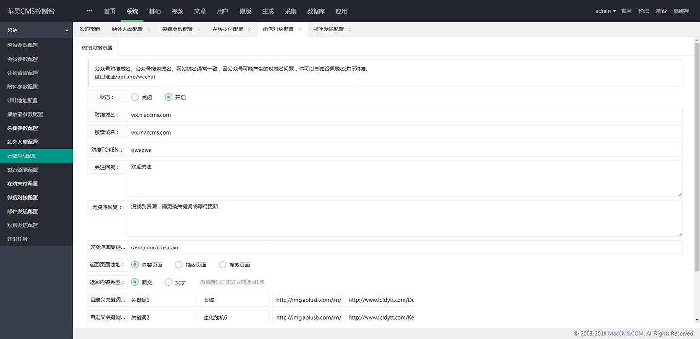 【秘趣影视】苹果CMS10内核秘趣响应式高端在线影视视频网站源码修复版[带采集+试看]-找主题源码