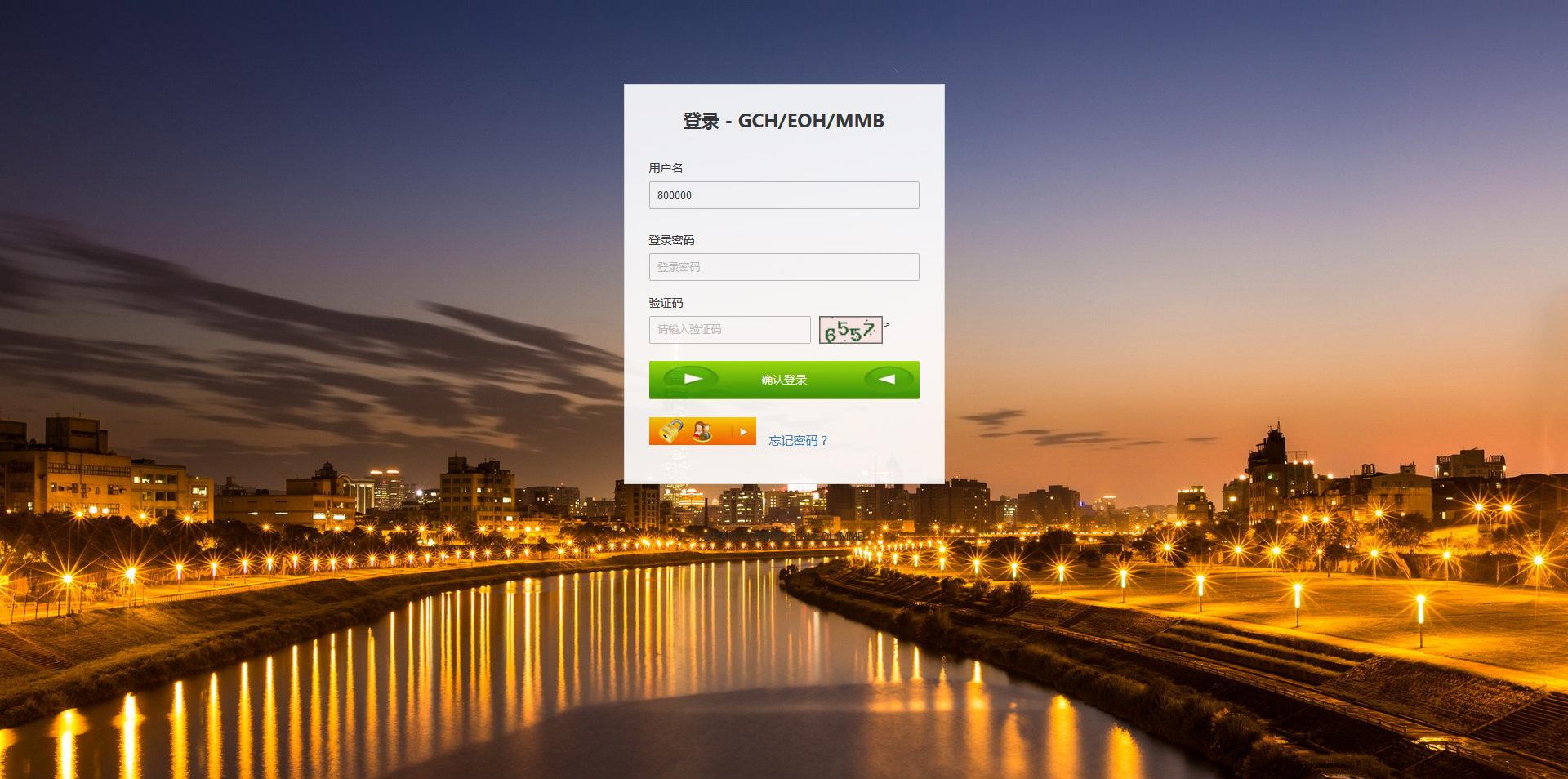 【MMB金融盘】全功能版GCH资金盘理财源码-找主题源码