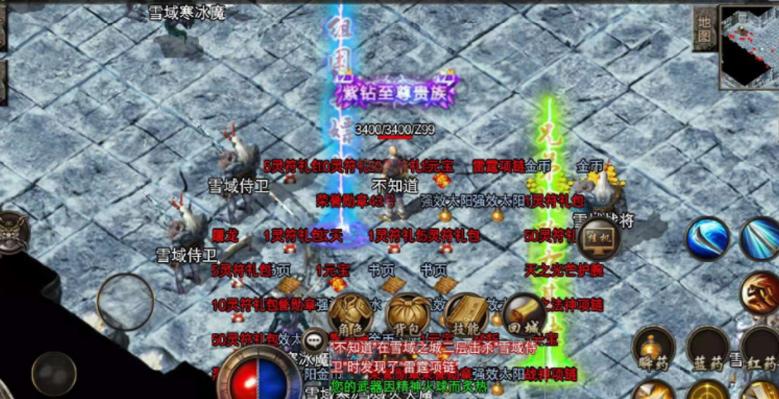 【星王合击传奇】冰雪传奇战神引擎1.80光柱修复版整理端[附带视频教程]-找主题源码