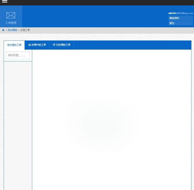 【多用户工单系统】多客服带短信与邮件通知工单系统商业开源版[ThinkPHP内核]-找主题源码