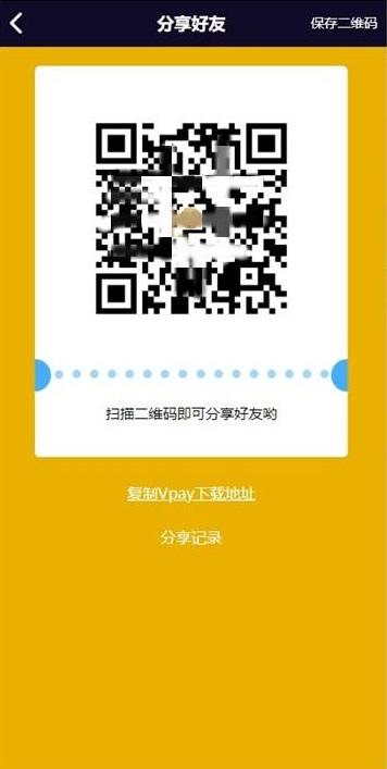 【数字钱包区块链】Vpay区块链商城交易所源码[运营级]-找主题源码