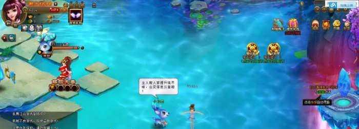 【乱舞江山页游】网页游戏乱舞江山一键安装稀有虚拟机一键端-找主题源码