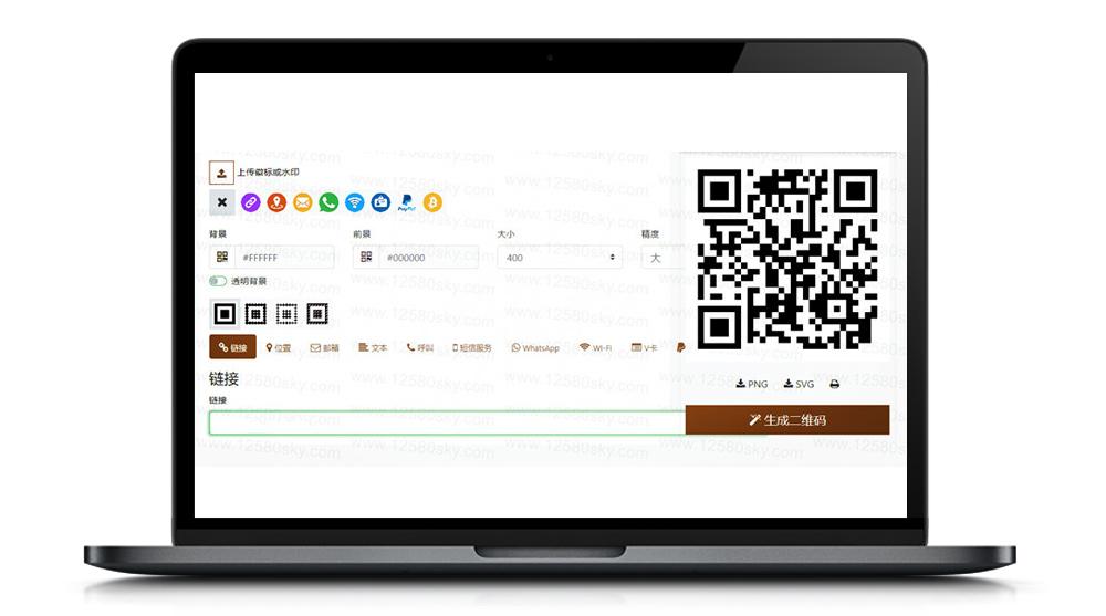 【QRcdr二维码生成】响应式二维码在线生成开源网站系统源码-找主题源码