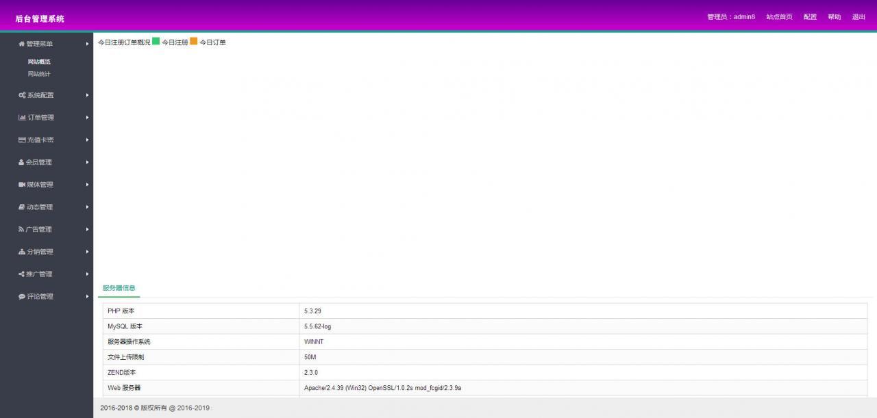 【PHP猫扑盒子】神马视频电影在线播放引流神器网站源码[引流神器]-蓝汇源码