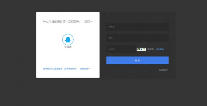 【织梦仿v6design模板】设计源文件素材图片资源付费下载网站模板[dedecms内核]-找主题源码